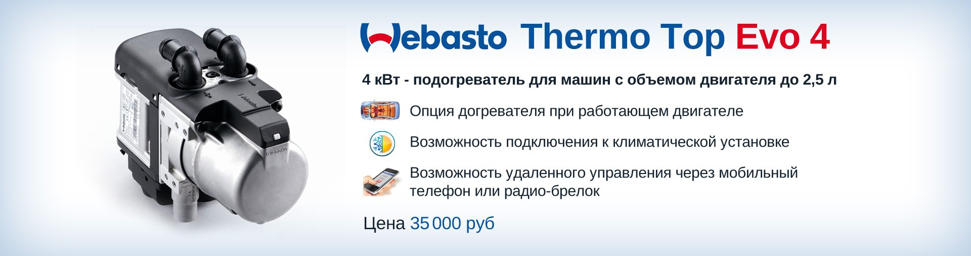 Webasto Thermo Top Evo 4